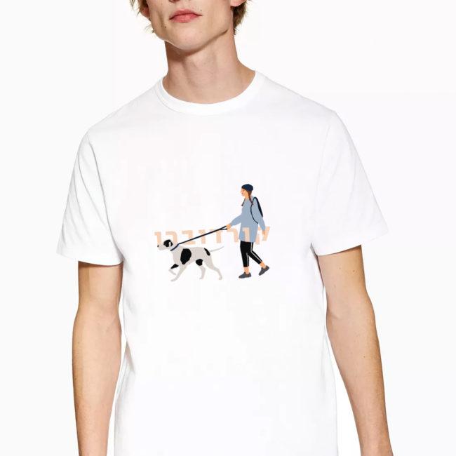 LEVINSKY tshirt