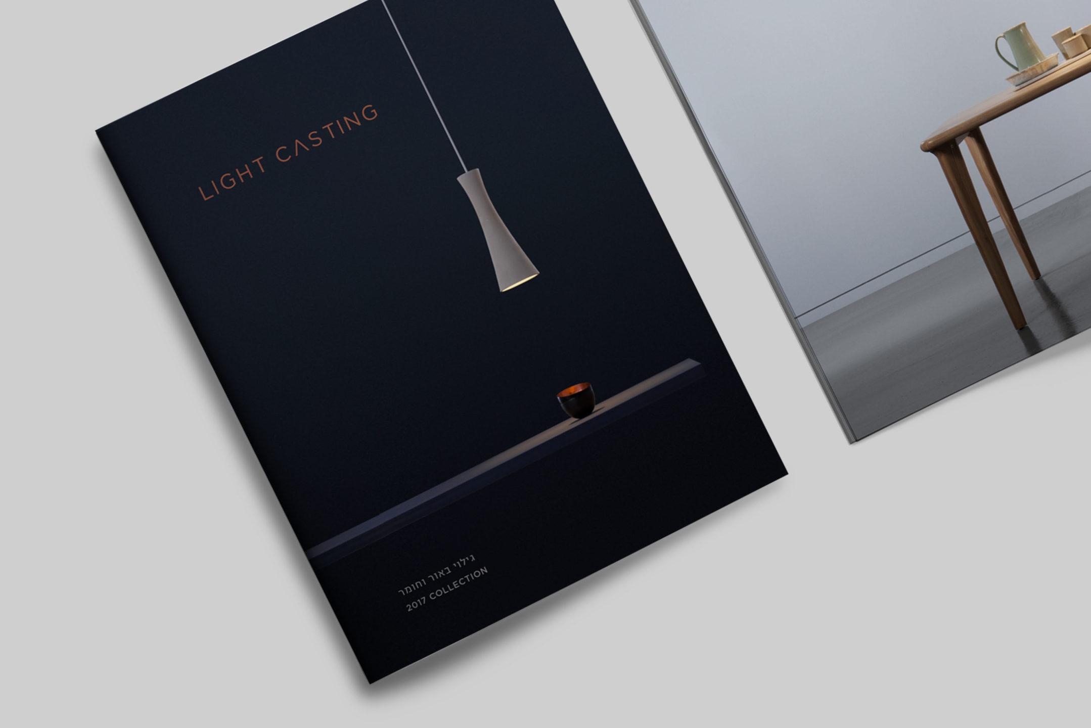 LIGHT_CASTING_COVER