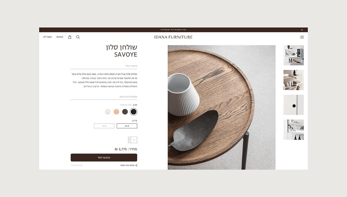 Idana Furniture